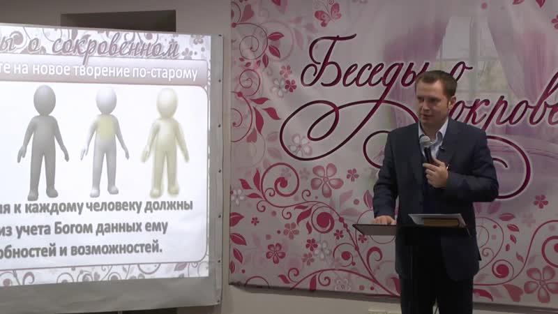 Олег Ремез Беседы о сокровенном Не смотрите на новое по-старому
