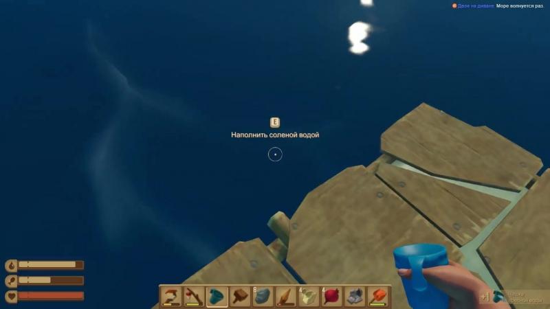 Raft Прохождение — Укрощение строптивой акулы [2]