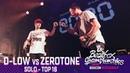 D -Low vs Zerotone   Solo Top 16   2018 UK Beatbox Championships