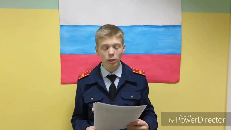 КТД Песнь героям - 5 взвод