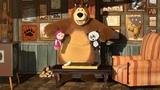 Маша и Медведь - Приключения Гималайского Мишки-Все серии подряд!