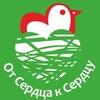 """Благотворительная программа """"От Сердца к Сердцу"""""""
