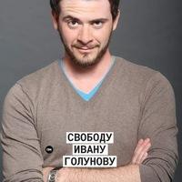 Димка Киселёв