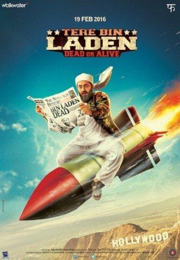 Без Ладена (2016)