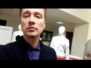 Россия - мой выбор!Выборы и инаугурация Президента РФ в коллекциях российских дизайнеров. Гос Дума