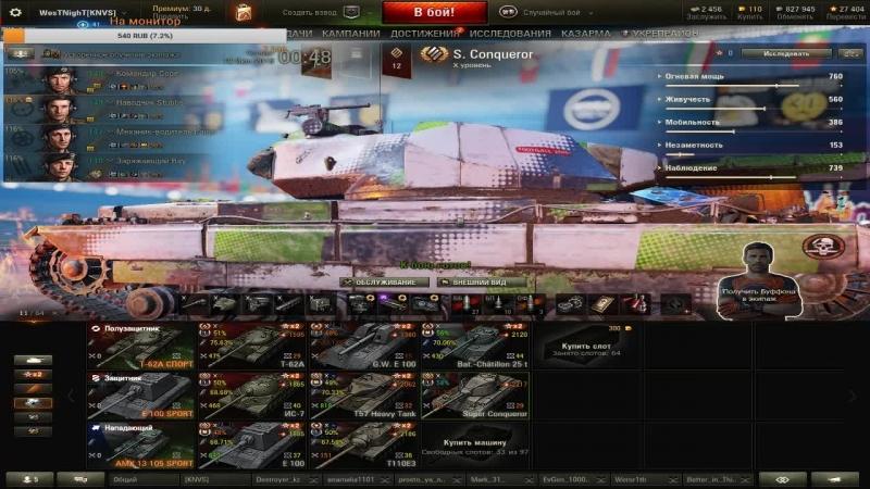 Челлендж на PROGETTO M35 MOD 46 3 катки с joker68russia