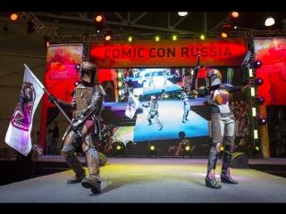 Фестиваль Comic Con Russia