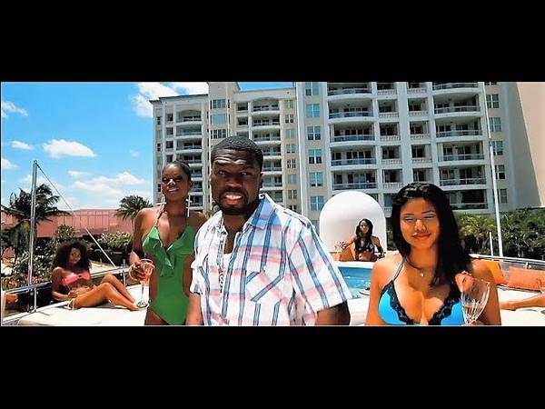 50 Cent Ft Lloyd Banks - Like a dog - Tony Yayo - Music Video - G UniT