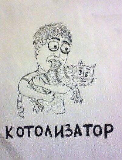 Александр Голованов   Санкт-Петербург