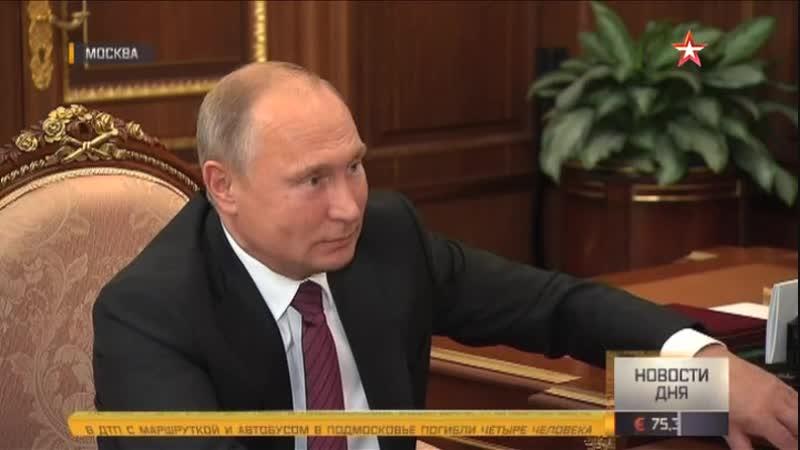 Путин заявил, что Севастополь всегда был Российским городом