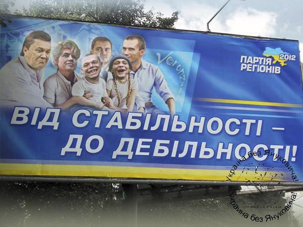 """Хорошковский потребовал уволить Киселева с """"Интера"""", - СМИ - Цензор.НЕТ 9653"""