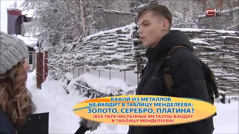 Рубрика Катет гипотенуза
