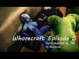 Whorecraft Episode 5 Прохождение за Эли