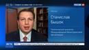 Новости на Россия 24 Украина запретила продажу печатной продукции на русском языке