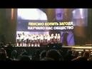 Детский хор поёт - о повышении пенсионного возраста, повышение НДС и заключение договора с мамой