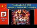 Avengers: Infinity War PPT Game Walkthrough