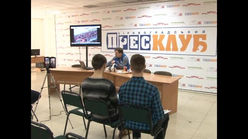 Акценти дня - Юрій Ілючек про візит на зимову Олімпіаду