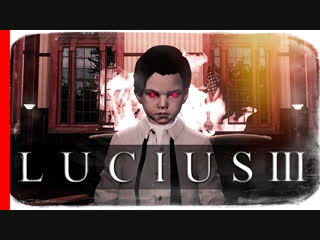 Lucius 3