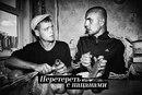 Александр Загороднов фото #48