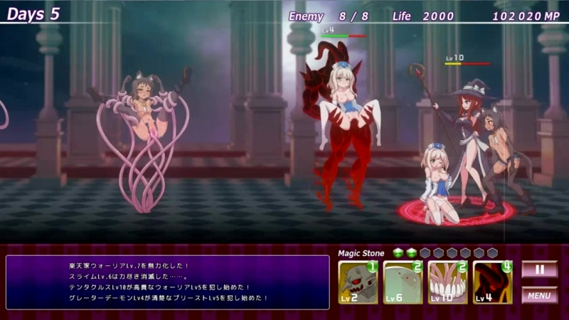 Raspberyl Castle! Be there Erotic Sanctions for Foolish Adventurers / Gameplay Sin censura「ACT」 ► 18 ◄ MG / MF