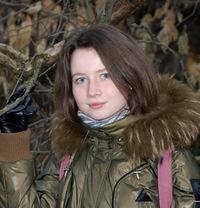 Александра Алешина