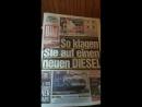 Гамбургская газета Bild за 17 марта