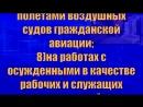 Льготники по новой пенсионной реформе.mp4