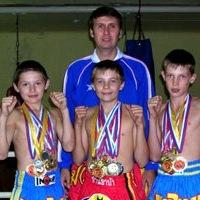 Саня Васютин, 12 октября 1998, Красноярск, id204345576