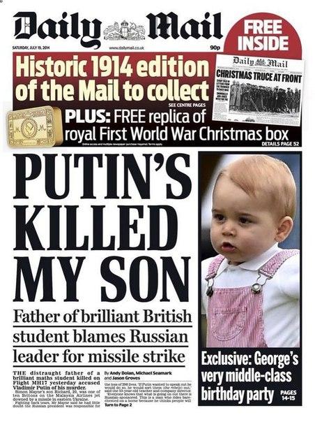 Пока РФ не возьмет на себя ответственность за события на Донбассе, санкции нужно усиливать, - посол Великобритании - Цензор.НЕТ 1111