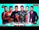 مهرجانات 2019 مهرجان كلها اساطير غناء حمو بيك 157