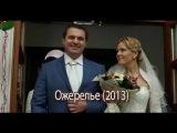 Ожерелье (2013) Русское кино