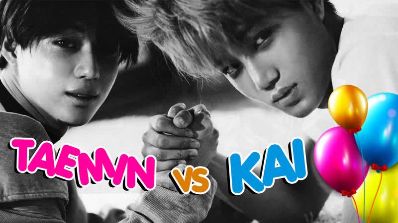 EXO KAI vs SHINee TAEMIN, ПРЕКРАСНЫЙ ДЭНС-БАТЛ! ARI RANG