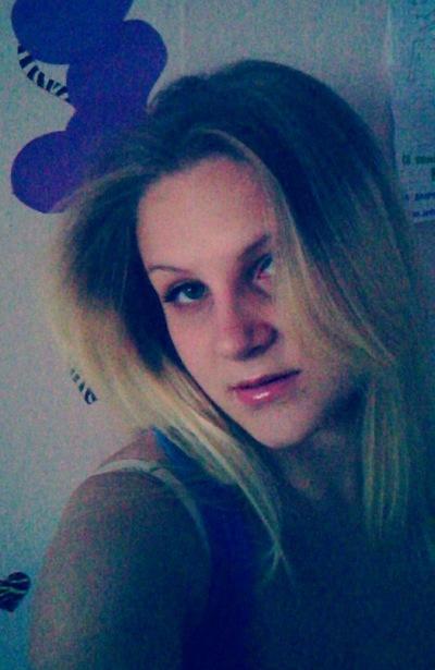 Юлия Богданова, 23 июня 1994, Озерск, id150558376