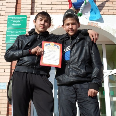 Артур Сайфуллин, 13 февраля 1999, Омск, id221065301