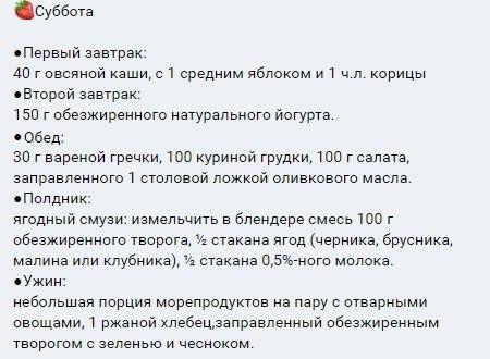 Фото №456258477 со страницы Irina Salamay