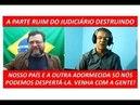 O ato que vai gritar ao mundo que o STF precisa respeitar nossa constituição. Brasília 09/07/2018