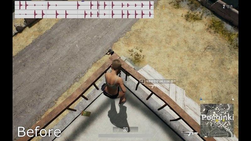 Выстрелы противника снизу до
