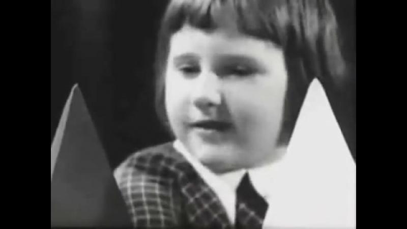 Быть как все Эксперименты с детьми в СССР