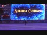 Аделина Сотникова 11.01.19