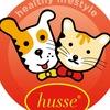 Корм HUSSE для кошек и собак Краснодар