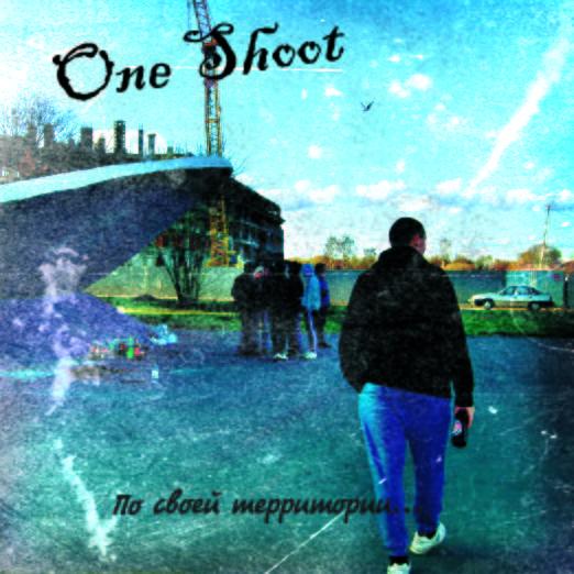 One Shoot - По Своей Территории (2012)