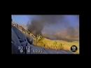 Уничтожение боевиками вертолетов ВС РФ Дагестан Ботлих 1999г