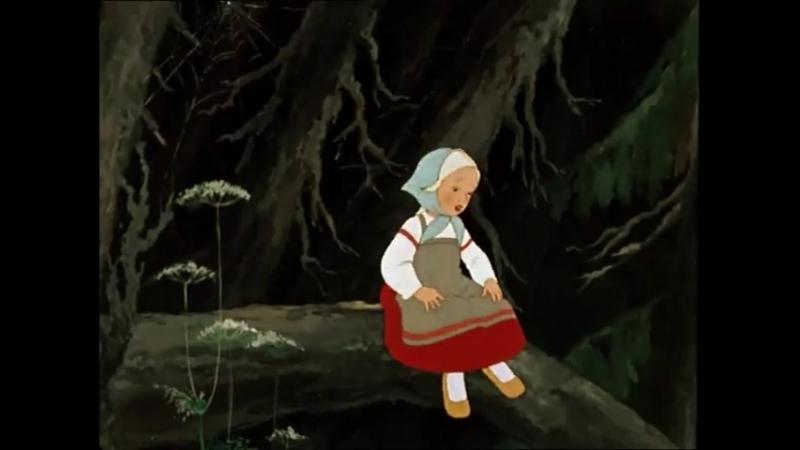Гуси-лебеди. (1949)