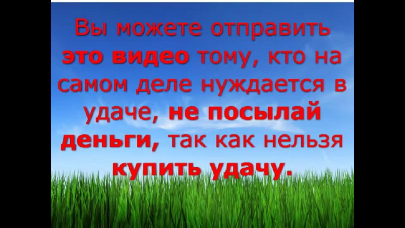 счастье не в деньгах )