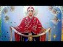 Богородица Дева радуйся. Покров Богородицы. Богородичное правило слушать.