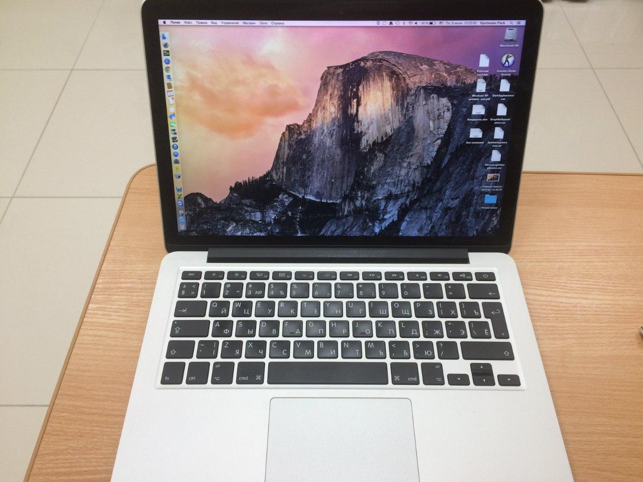 Продам MacBook Pro retina 13