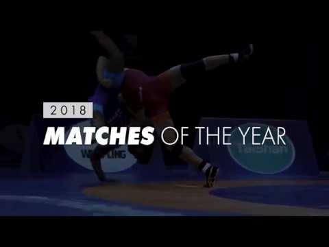 UWW's Matches of the Year for 2018