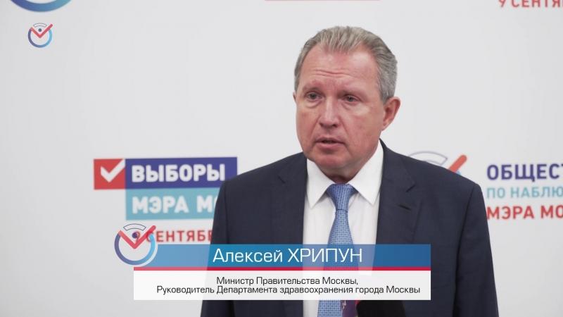 Алексей Хрипун У наблюдателей будет беспрепятственный доступ на избирательные участки в медучреждения