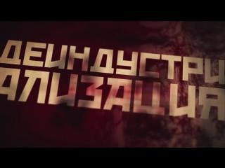 Здравствуйте, Я русский оккупант. Hello, Im a Russian Occupant (HD)