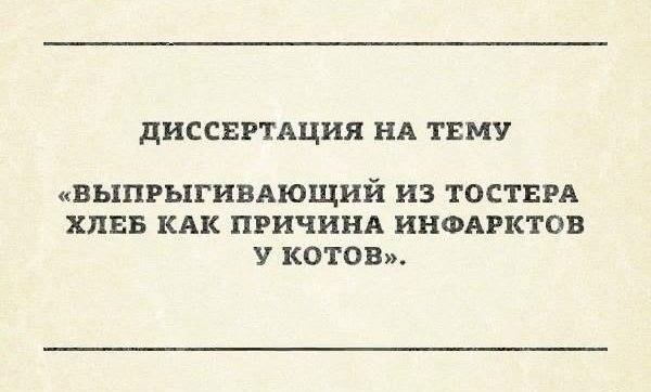 http://cs619230.vk.me/v619230605/e260/pGt1quDwnOg.jpg